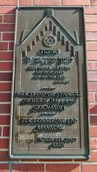 Grafik: Bild der Gedenktafel Synagoge